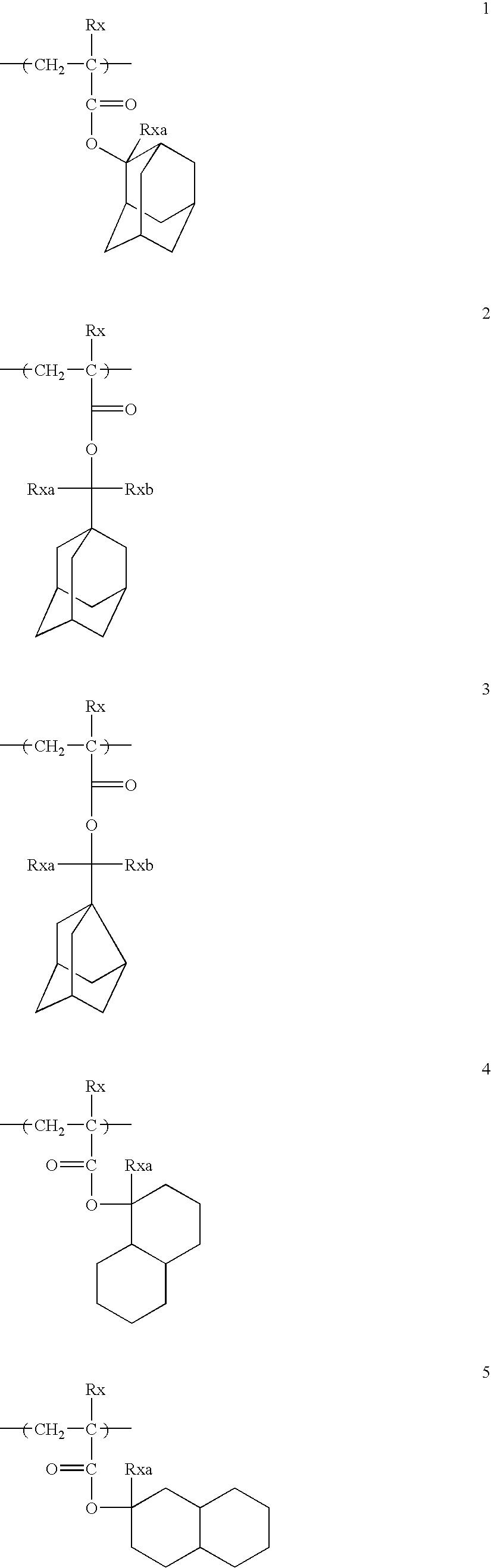 Figure US07985534-20110726-C00014