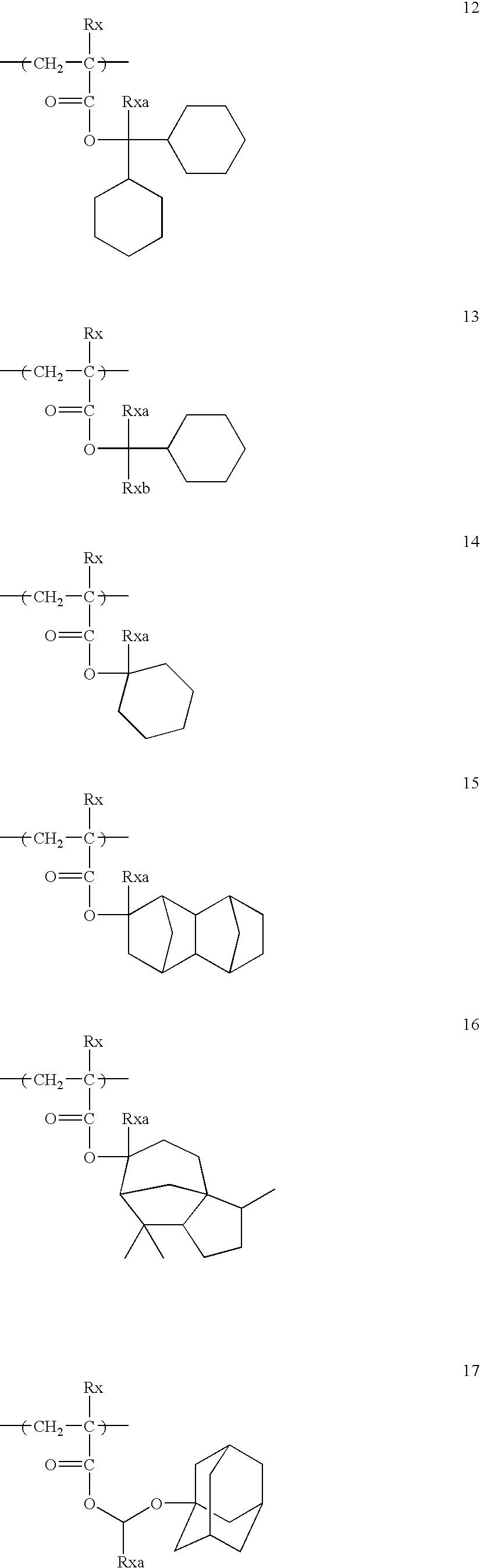 Figure US07985534-20110726-C00016