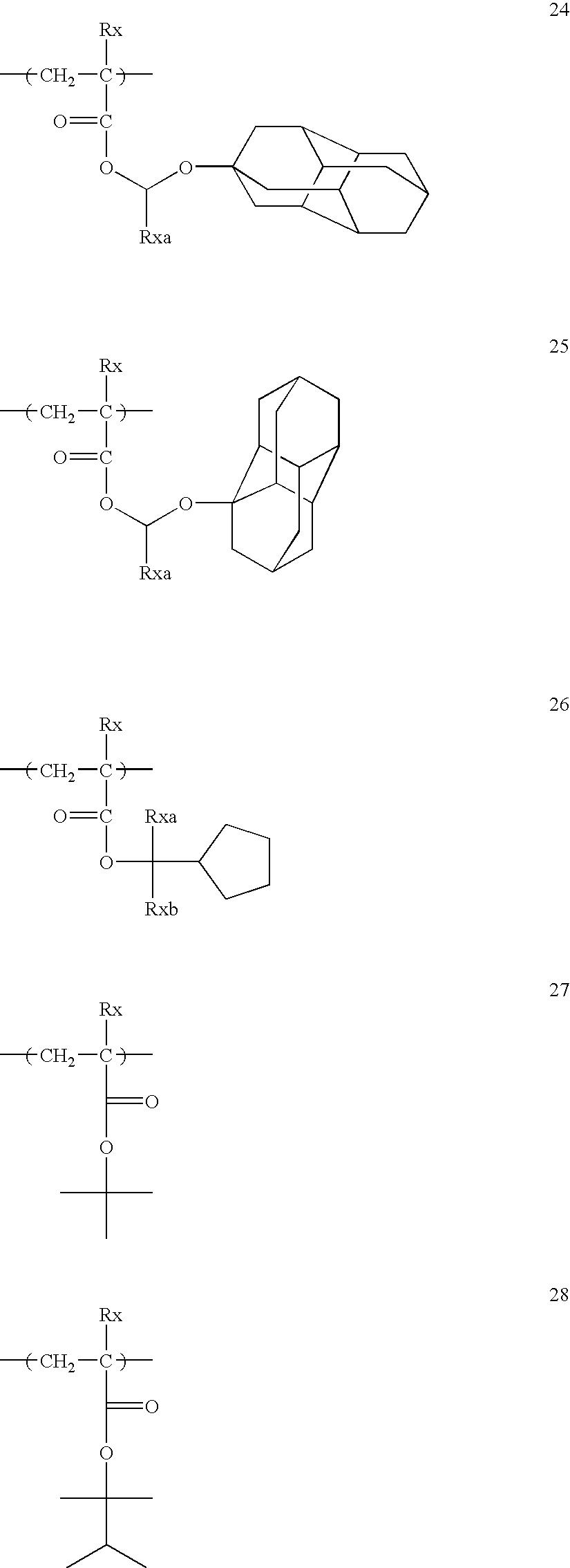 Figure US07985534-20110726-C00018