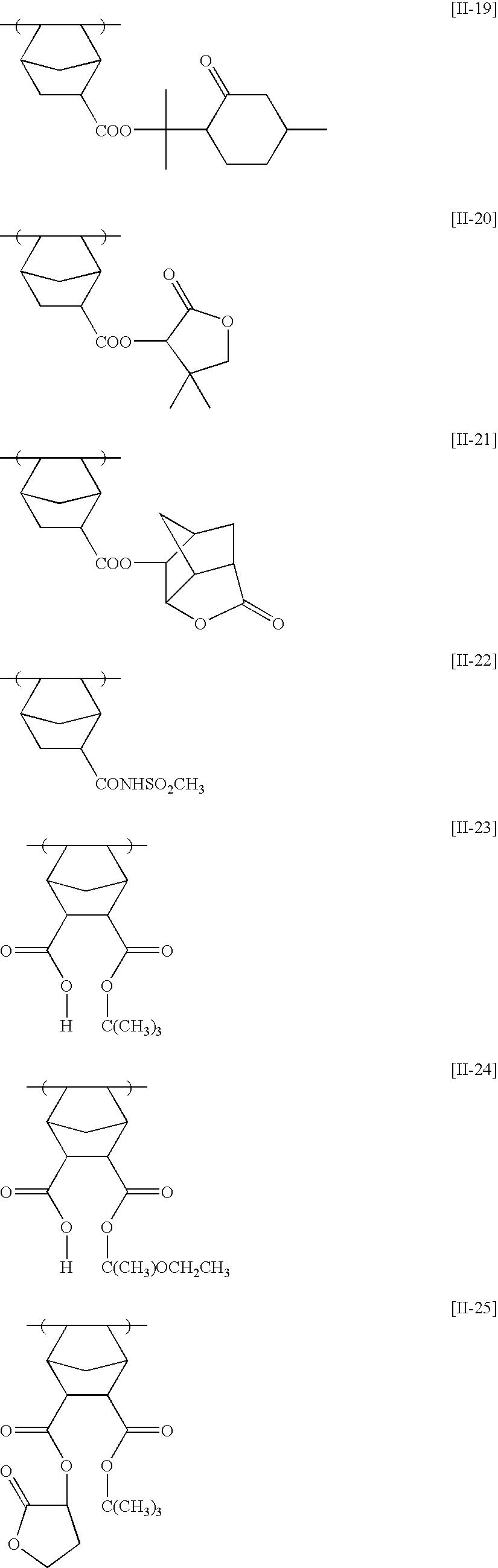 Figure US07985534-20110726-C00021