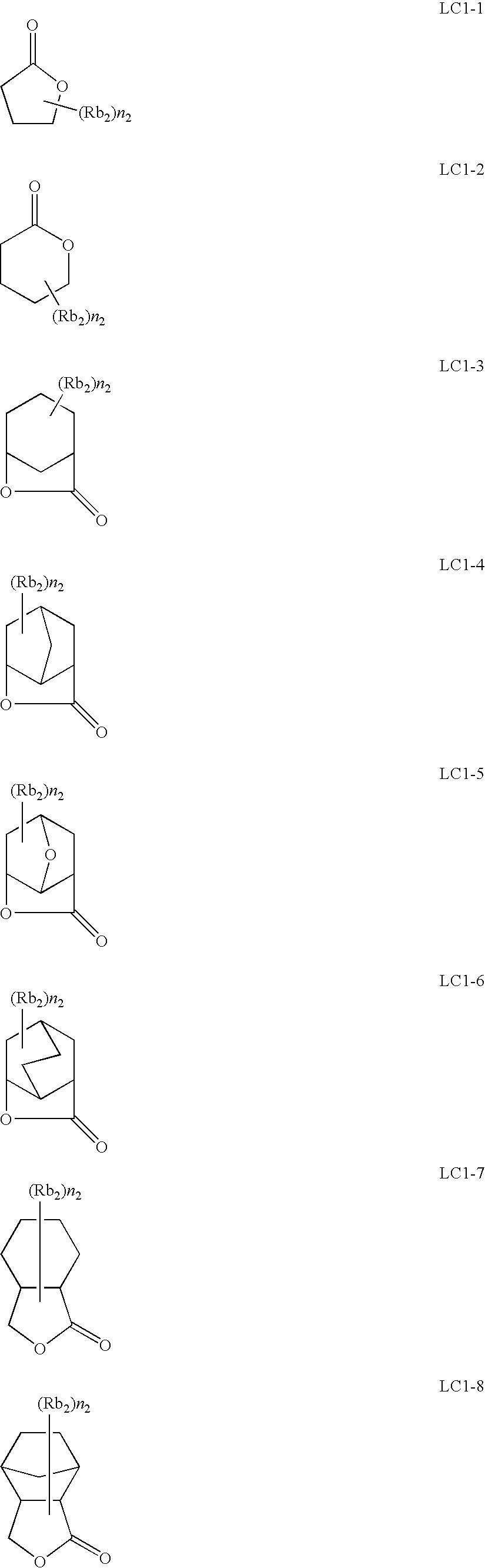 Figure US07985534-20110726-C00024