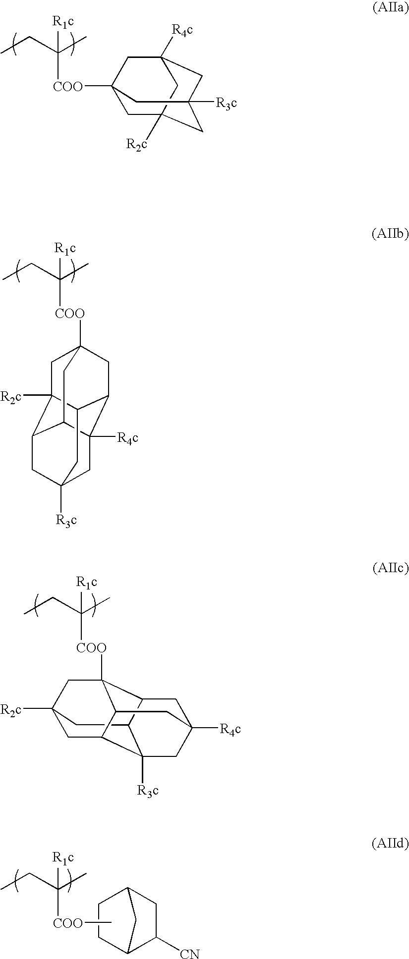 Figure US07985534-20110726-C00035