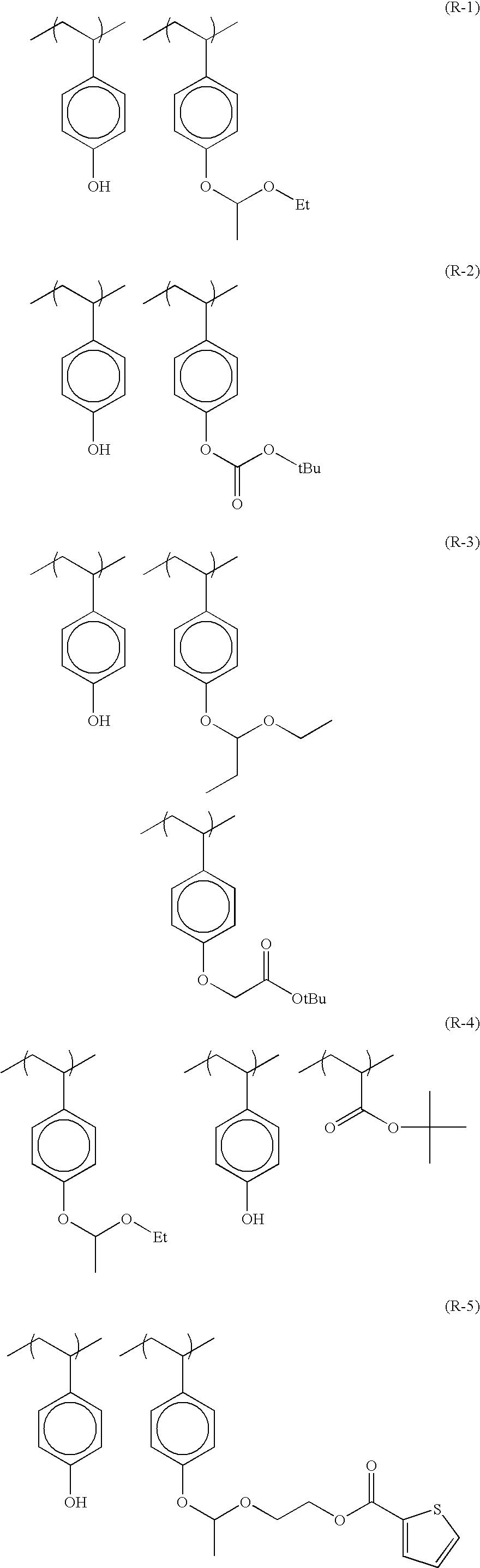 Figure US07985534-20110726-C00044