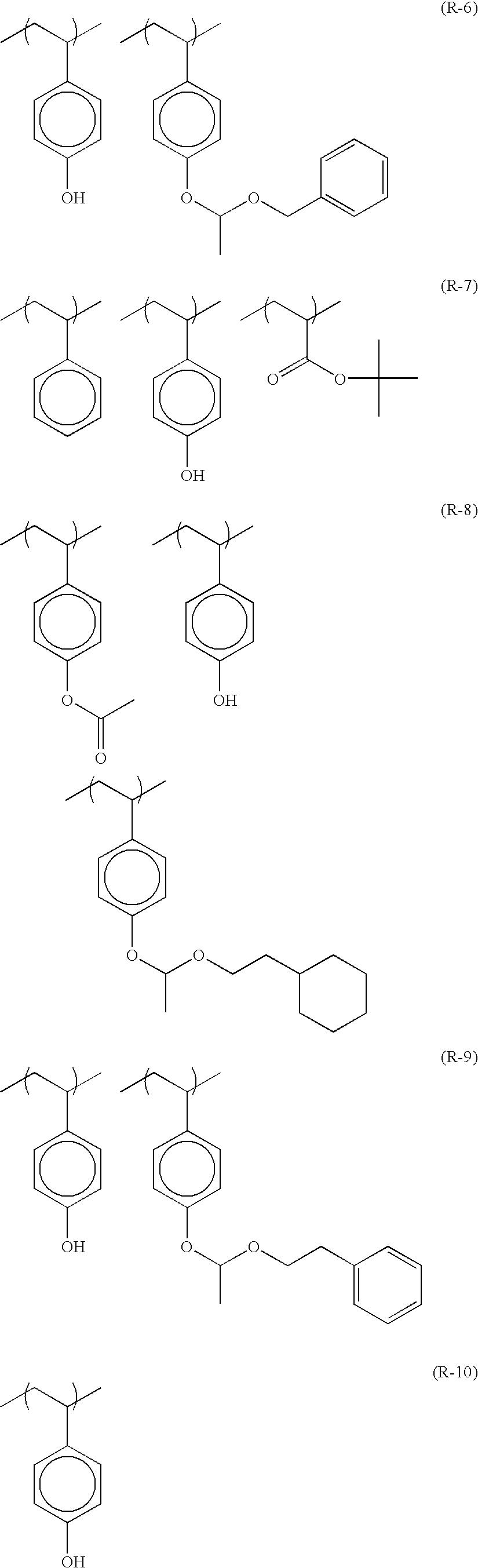 Figure US07985534-20110726-C00045