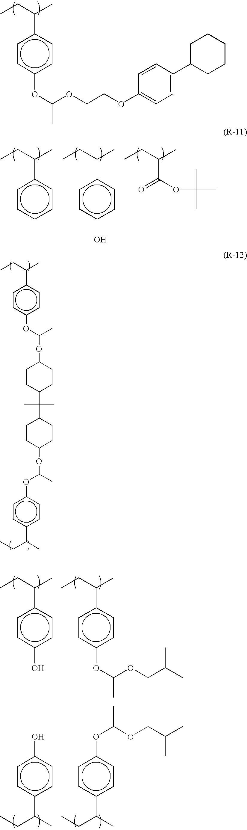 Figure US07985534-20110726-C00046
