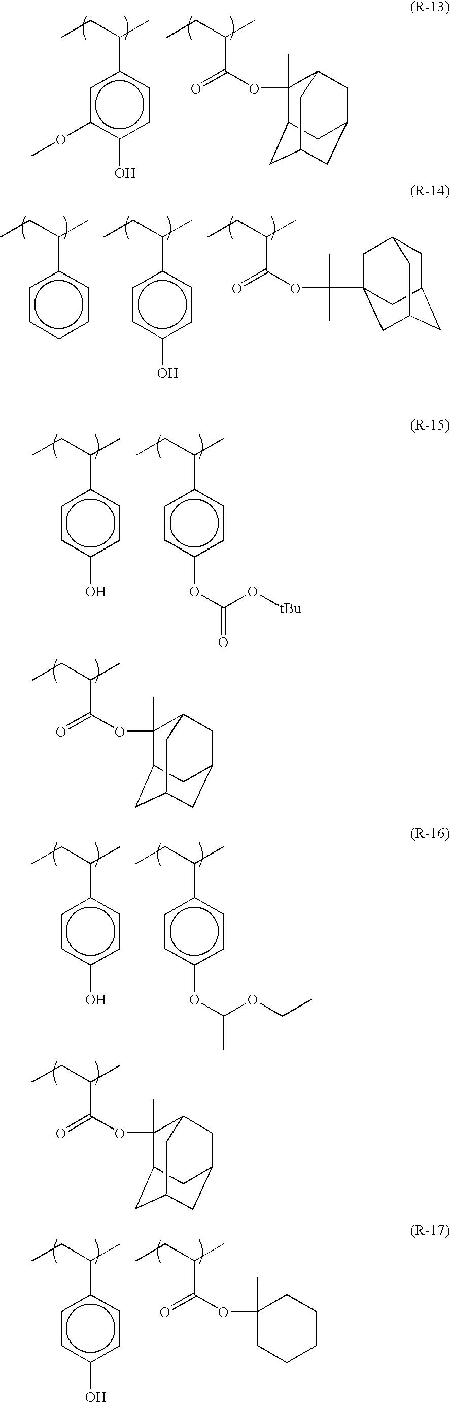 Figure US07985534-20110726-C00047