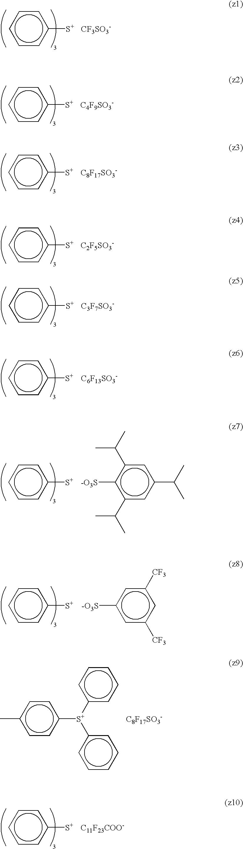 Figure US07985534-20110726-C00052