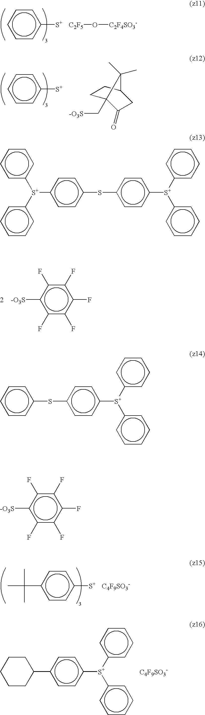 Figure US07985534-20110726-C00053