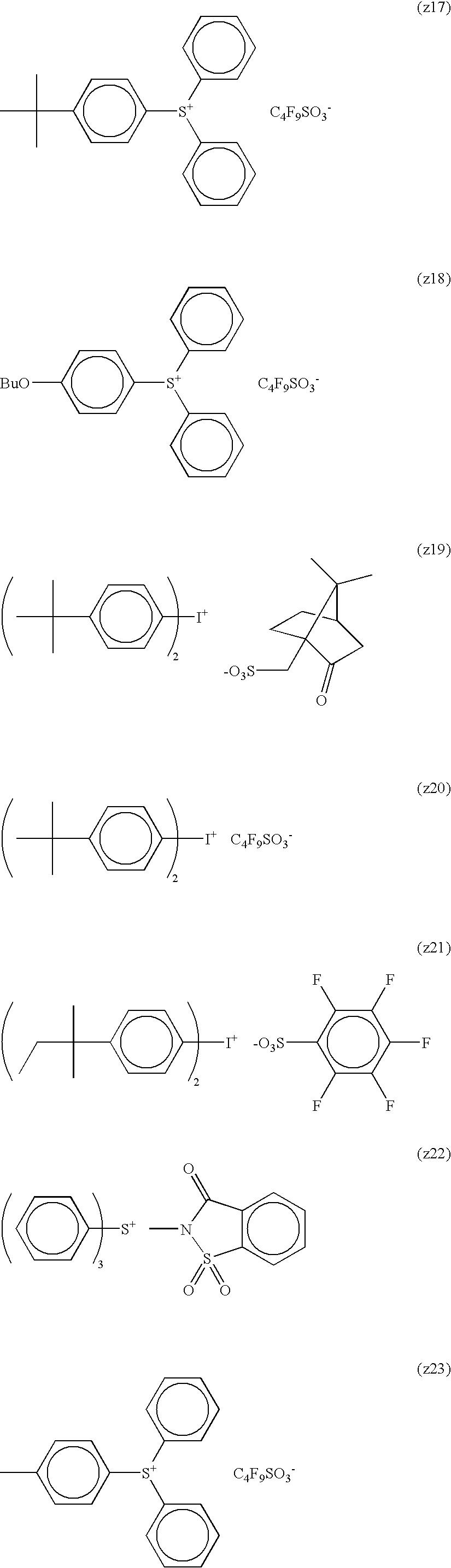 Figure US07985534-20110726-C00054