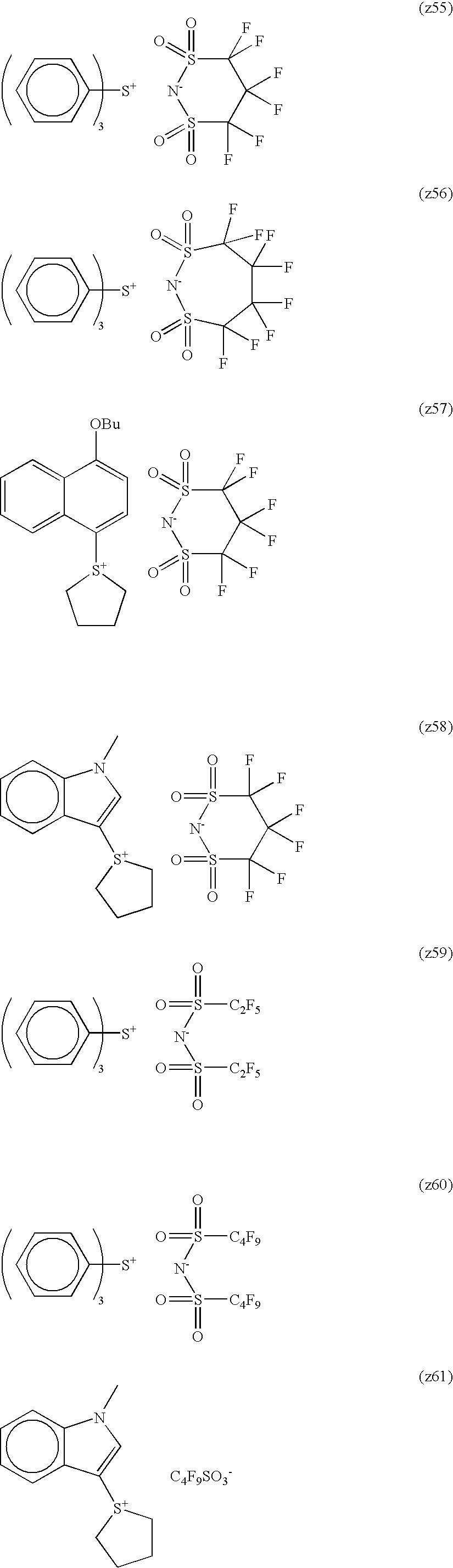 Figure US07985534-20110726-C00059