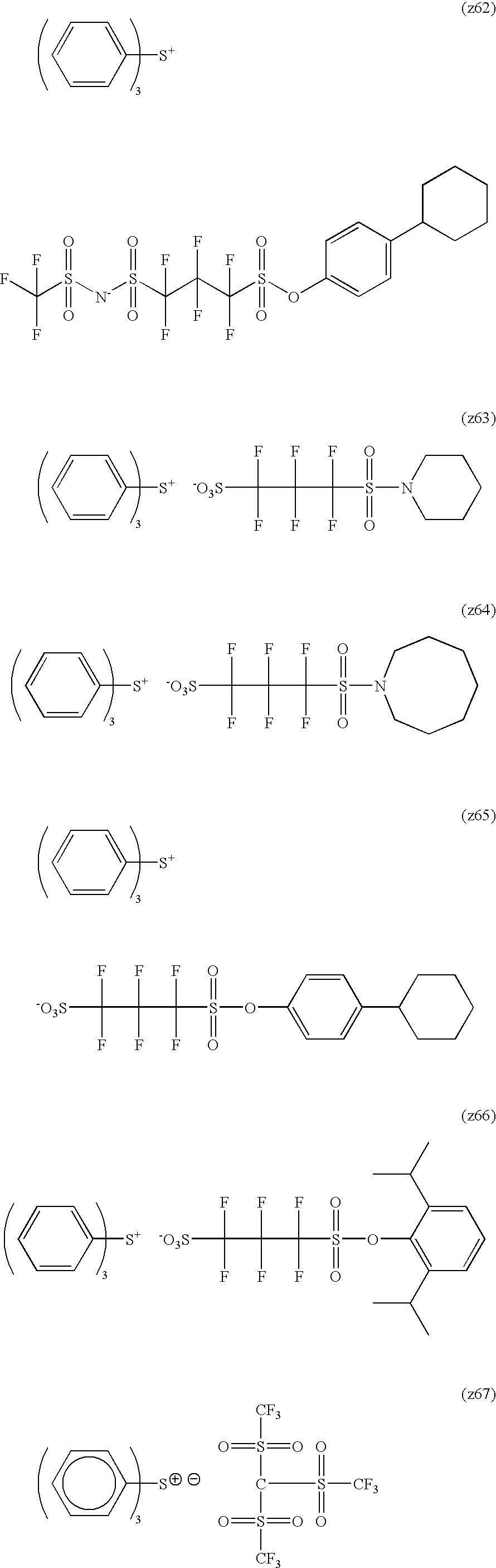 Figure US07985534-20110726-C00060
