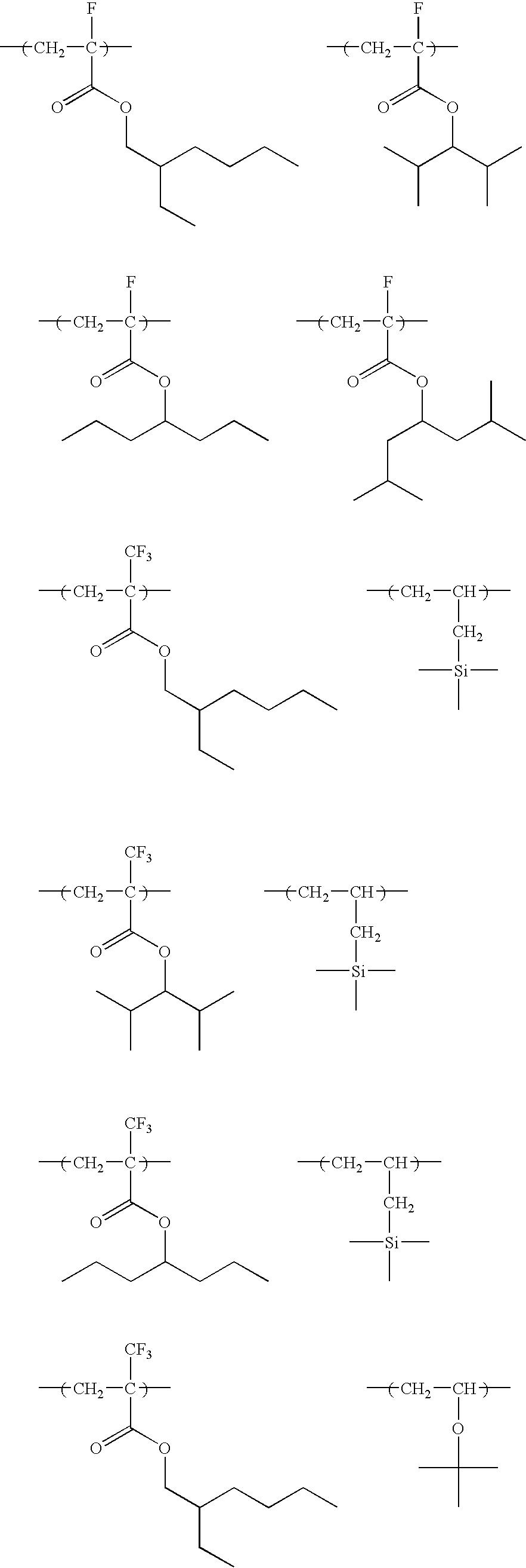 Figure US07985534-20110726-C00075