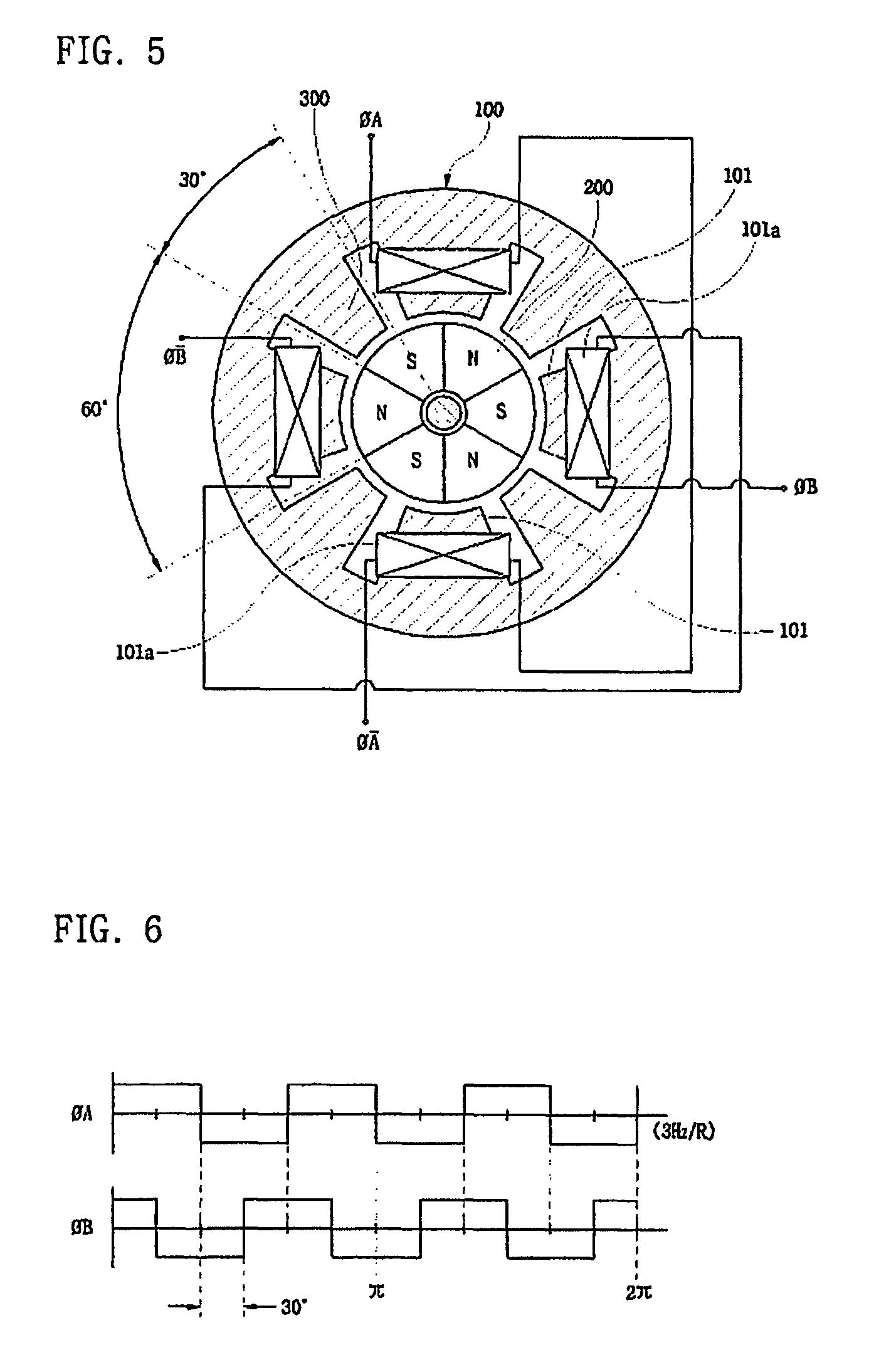 Patent Us8004141 Two Phase Brushless Dc Motor Google