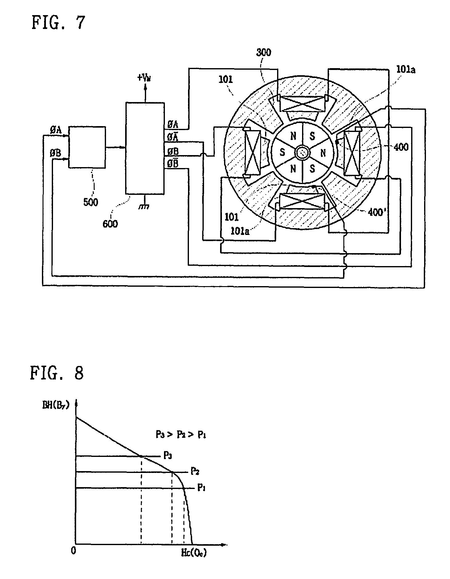 patent us8004141 - two-phase brushless dc motor