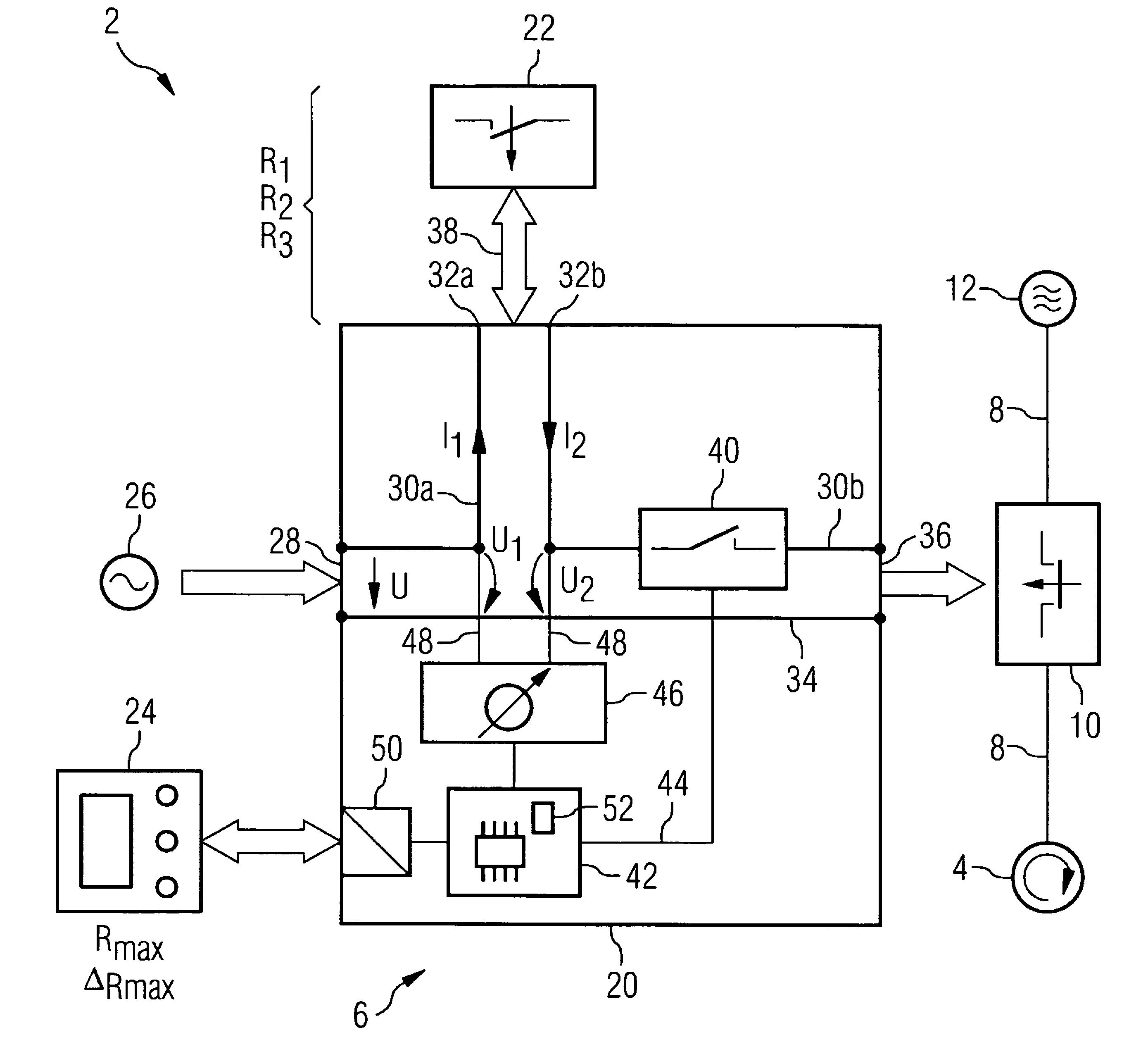 patent us8023239