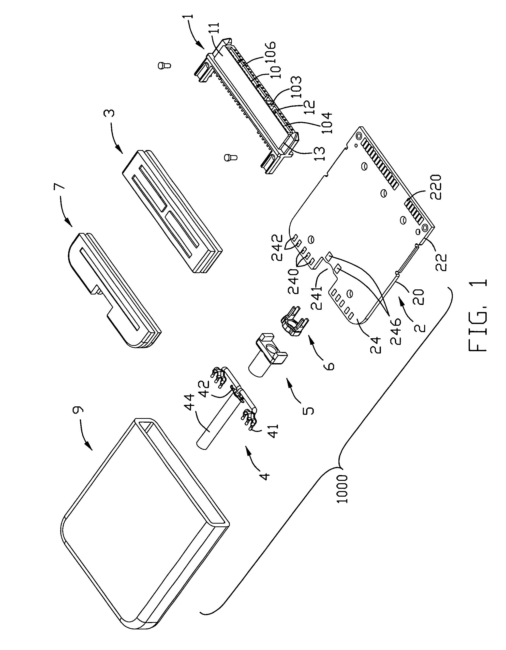 patent us8052430