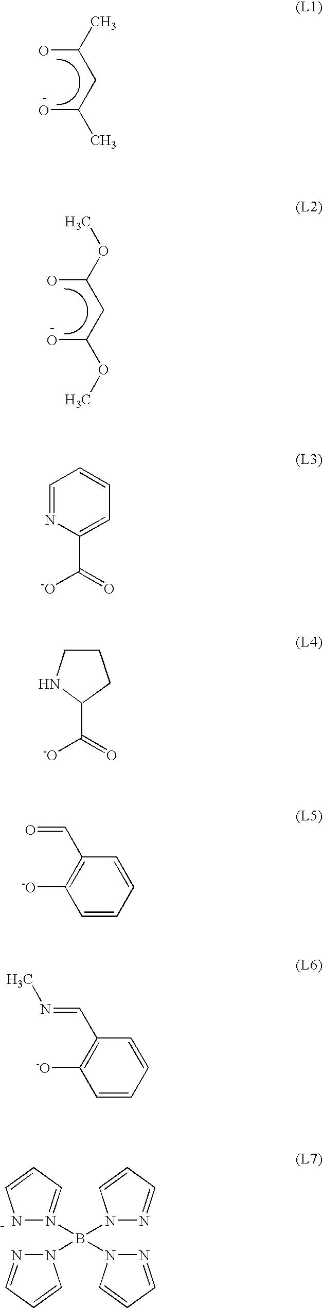Figure US08053980-20111108-C00029