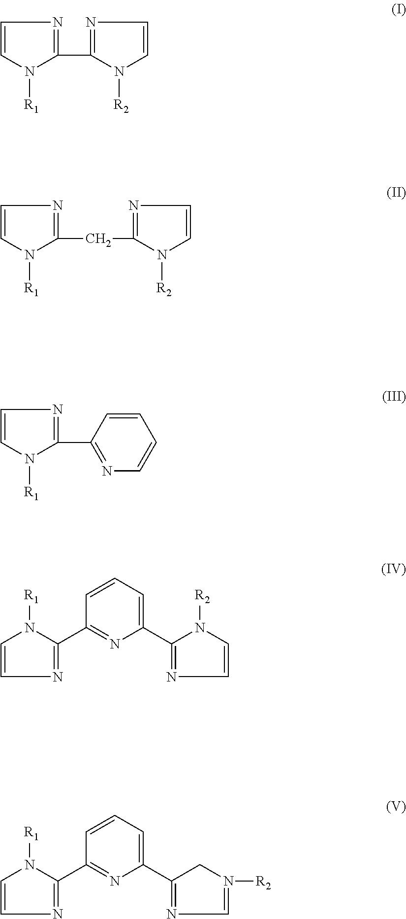 Figure US08083929-20111227-C00001