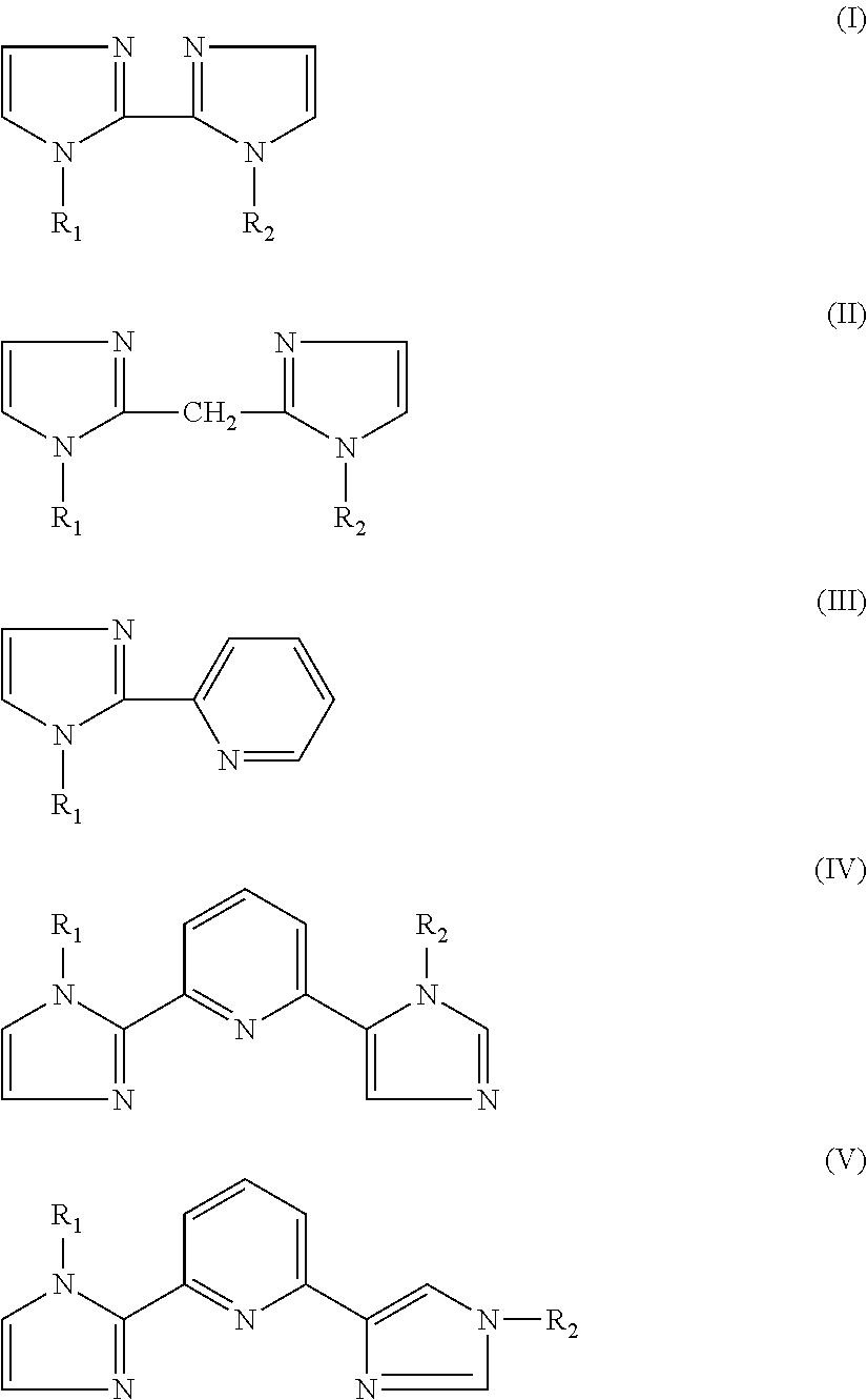 Figure US08087162-20120103-C00001