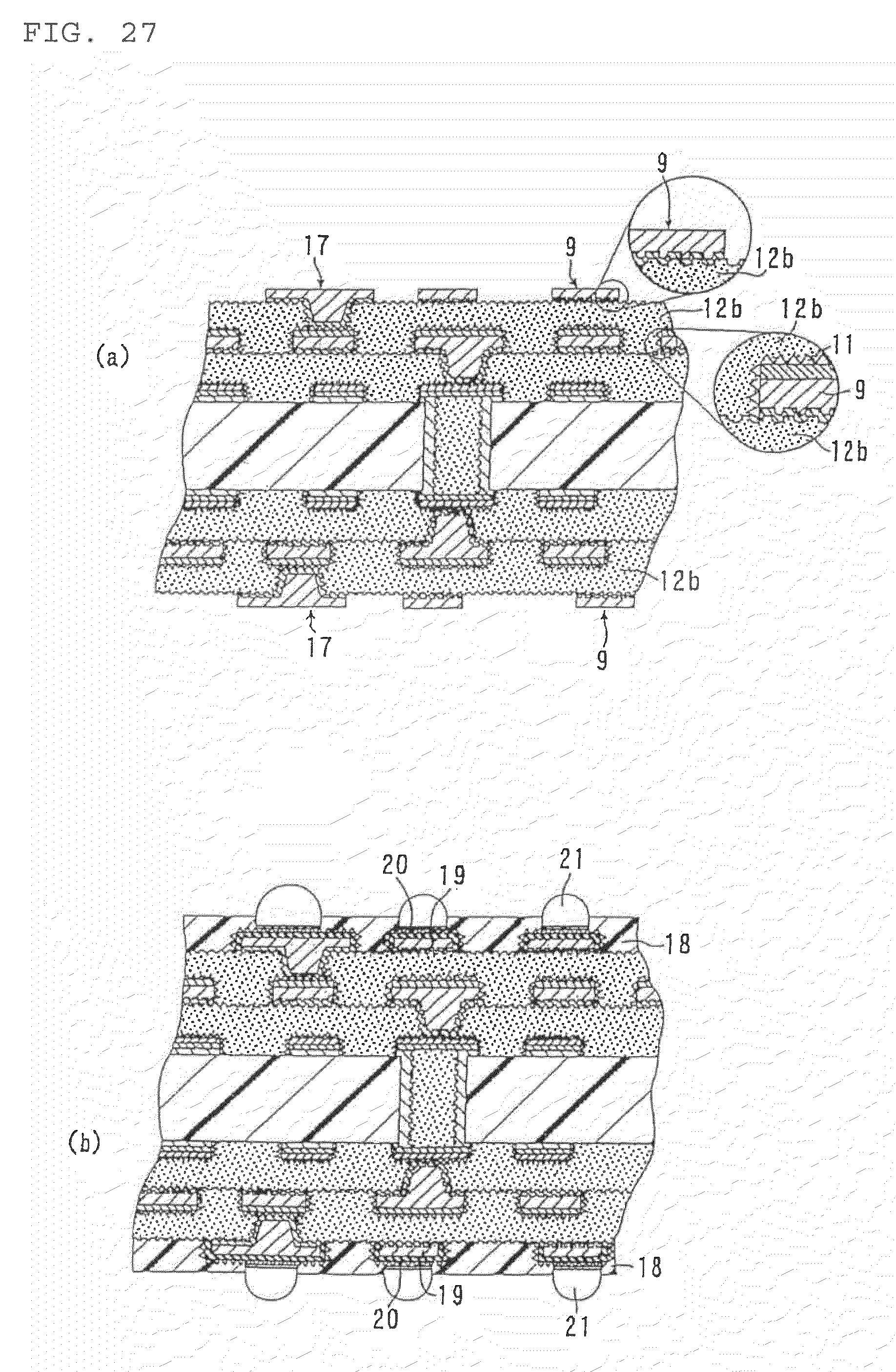 patent us8093507