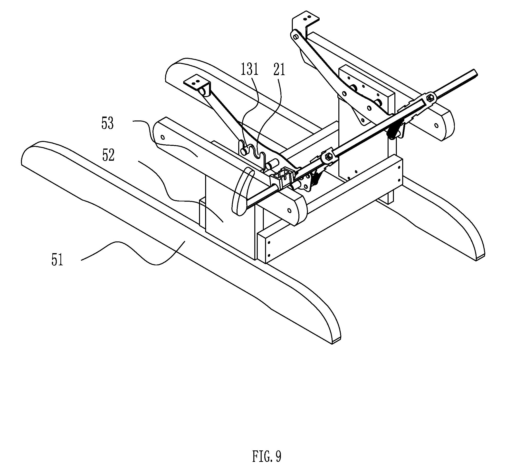 patent us8096614 - locking mechanism