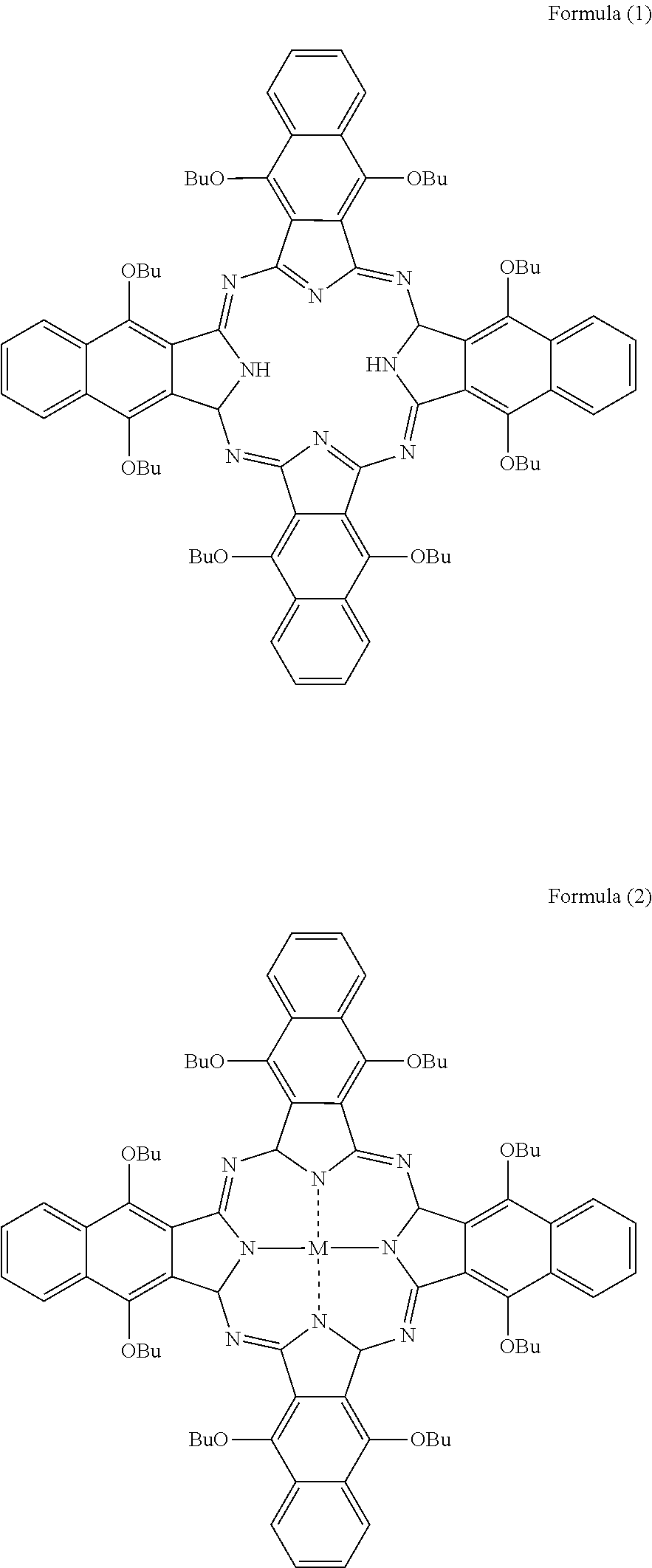 Figure US08120819-20120221-C00001
