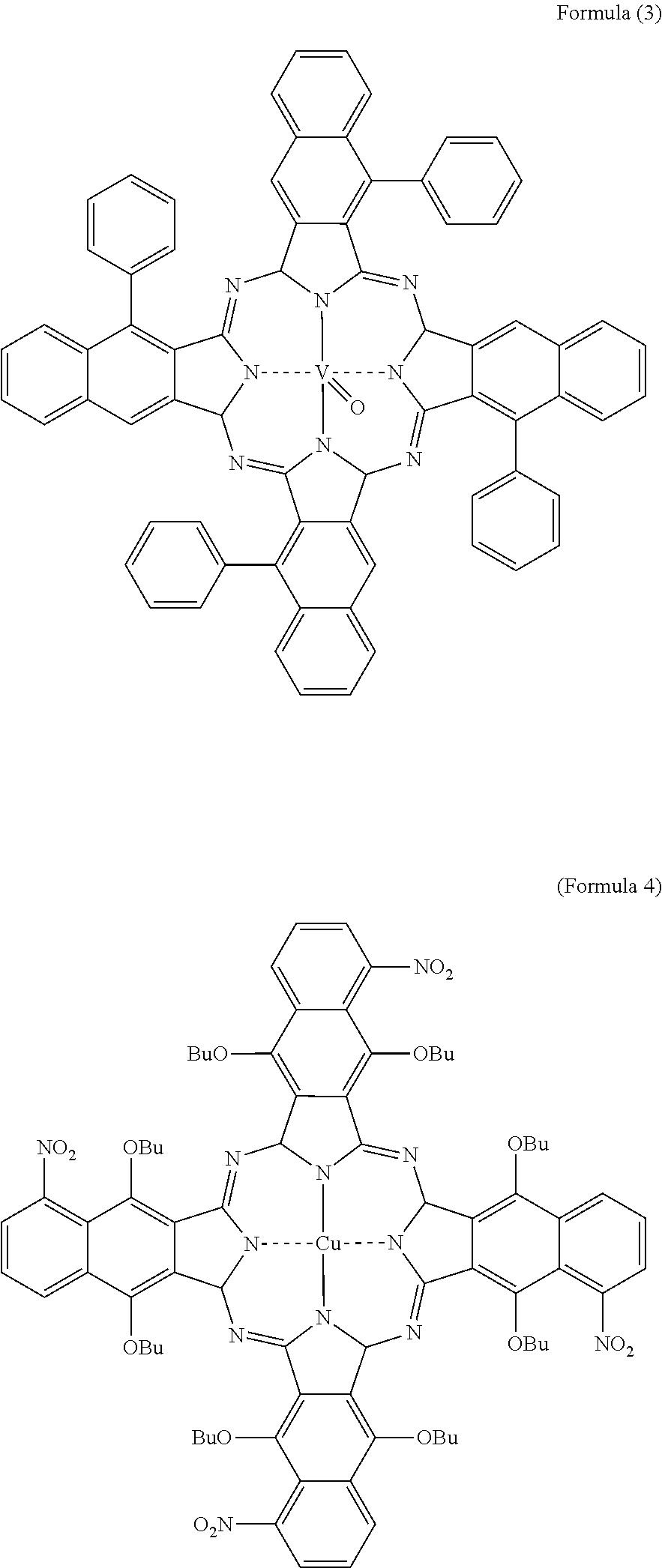 Figure US08120819-20120221-C00002