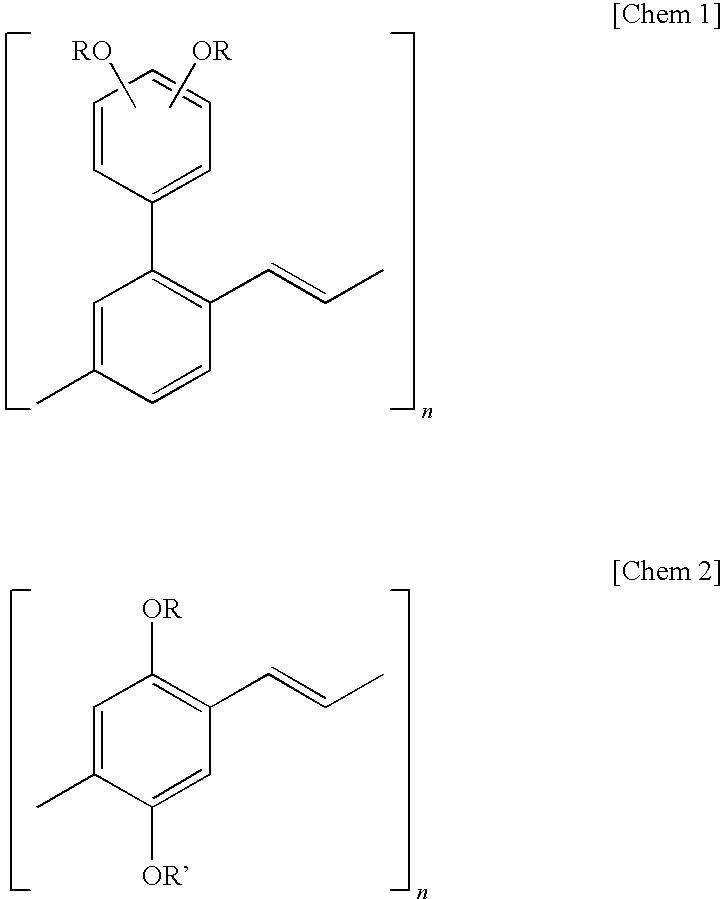 Figure US08158992-20120417-C00001