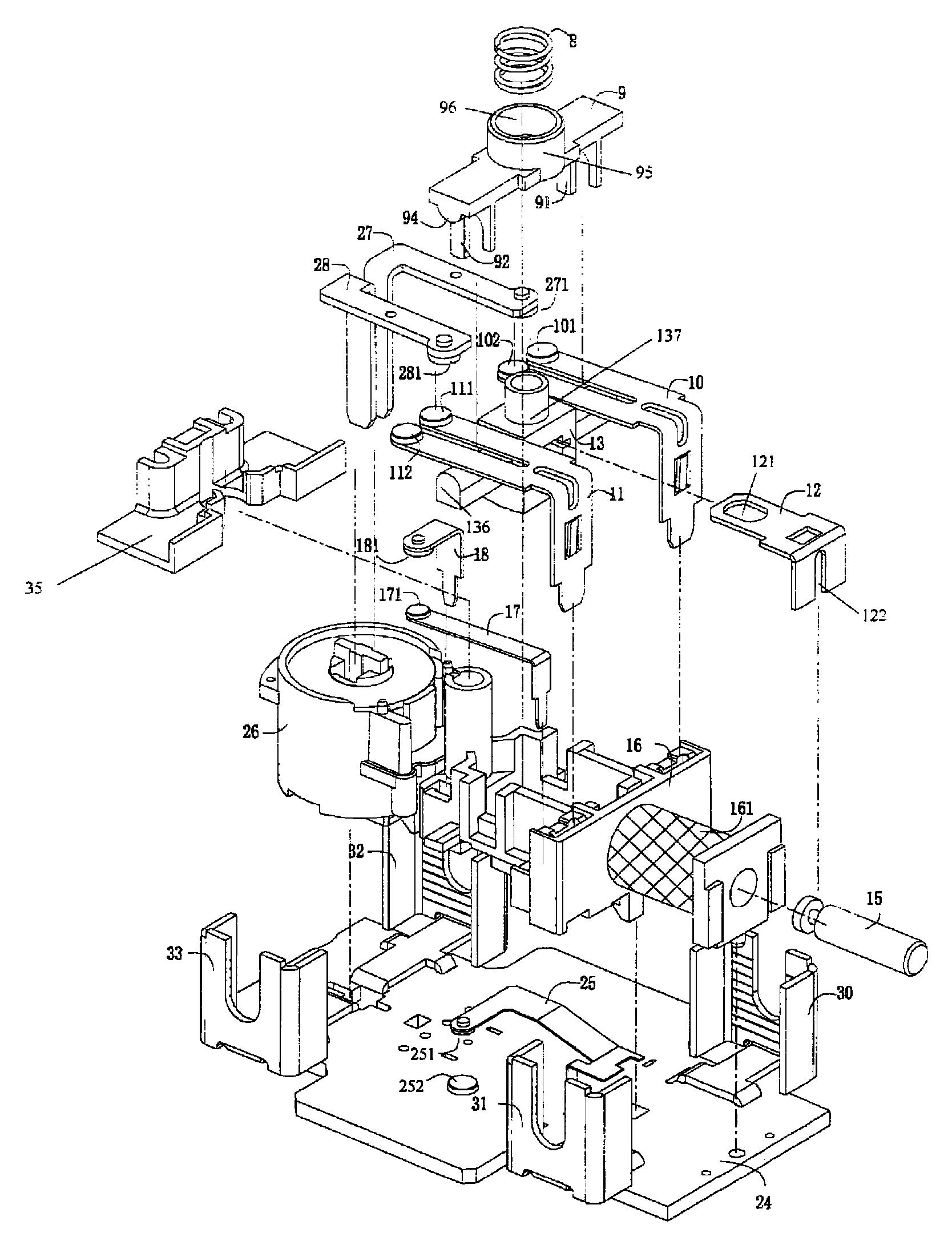 patent us8164403