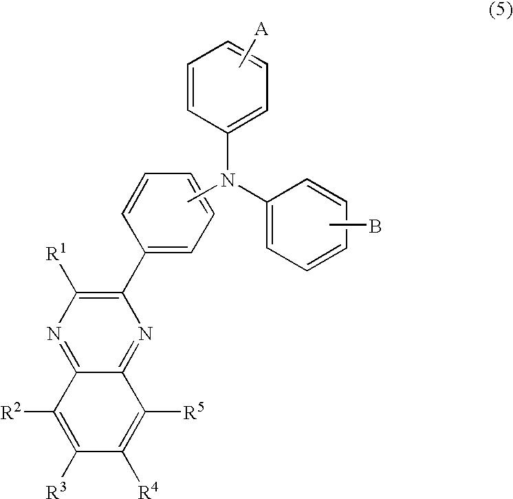Figure US08178216-20120515-C00006