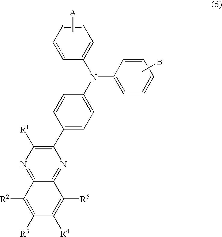 Figure US08178216-20120515-C00007