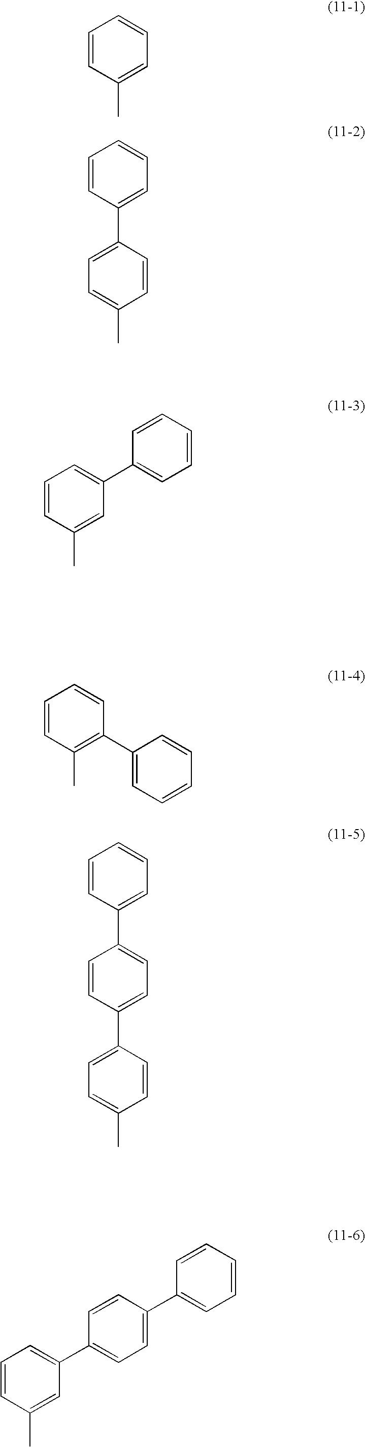 Figure US08178216-20120515-C00012