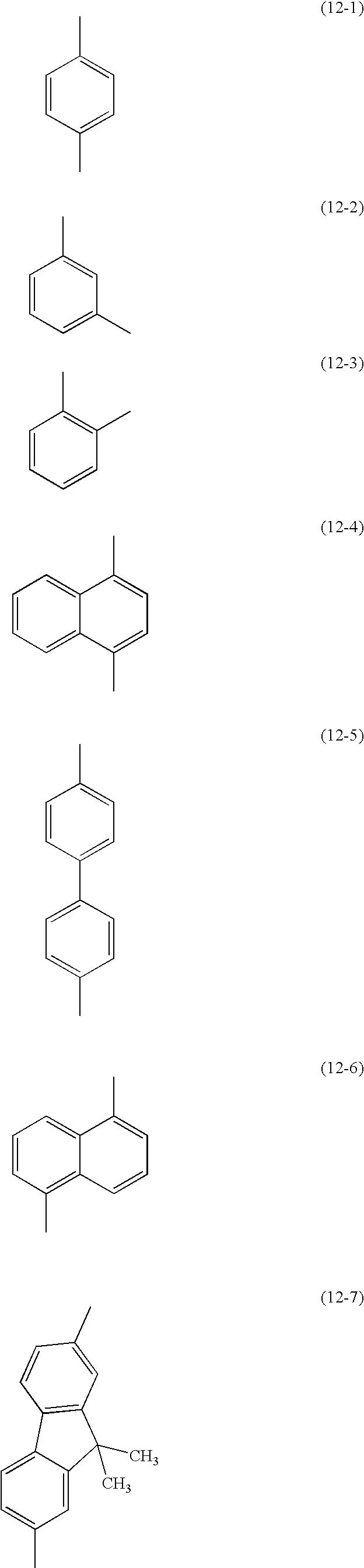 Figure US08178216-20120515-C00015