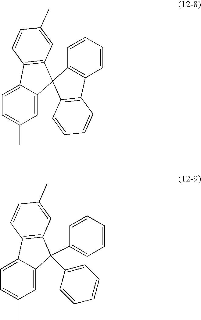 Figure US08178216-20120515-C00016