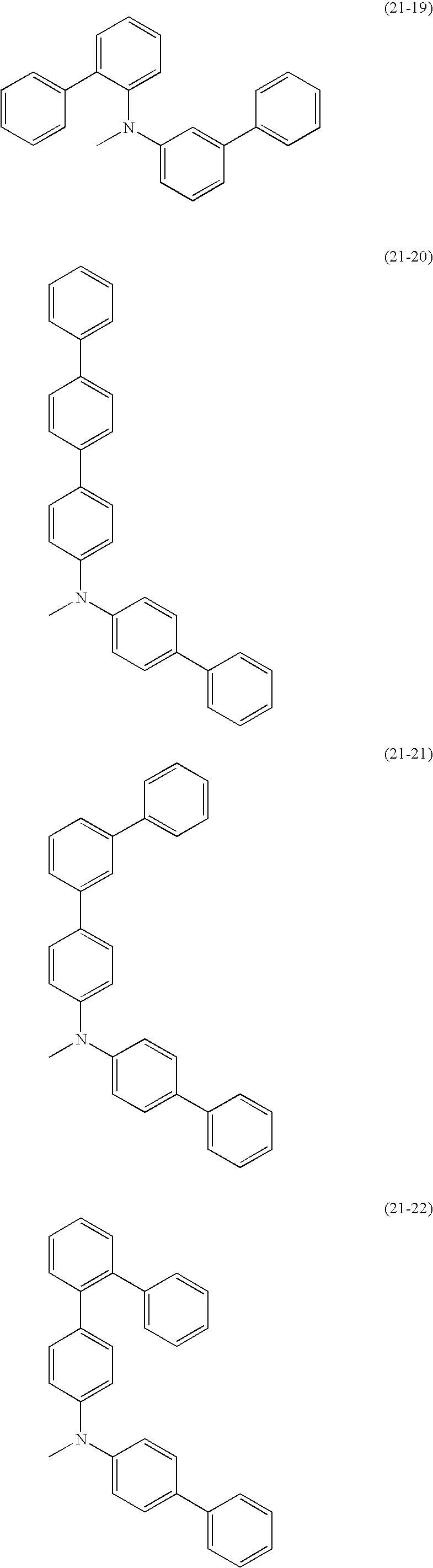 Figure US08178216-20120515-C00021
