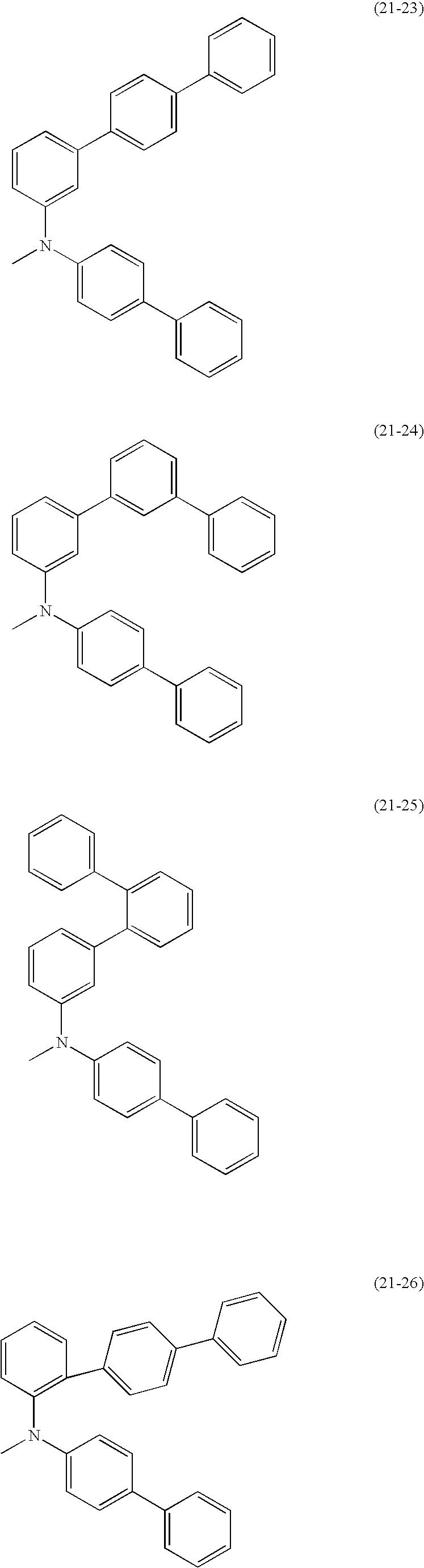 Figure US08178216-20120515-C00022