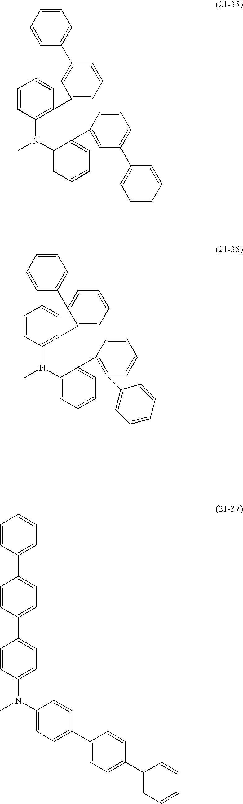 Figure US08178216-20120515-C00025