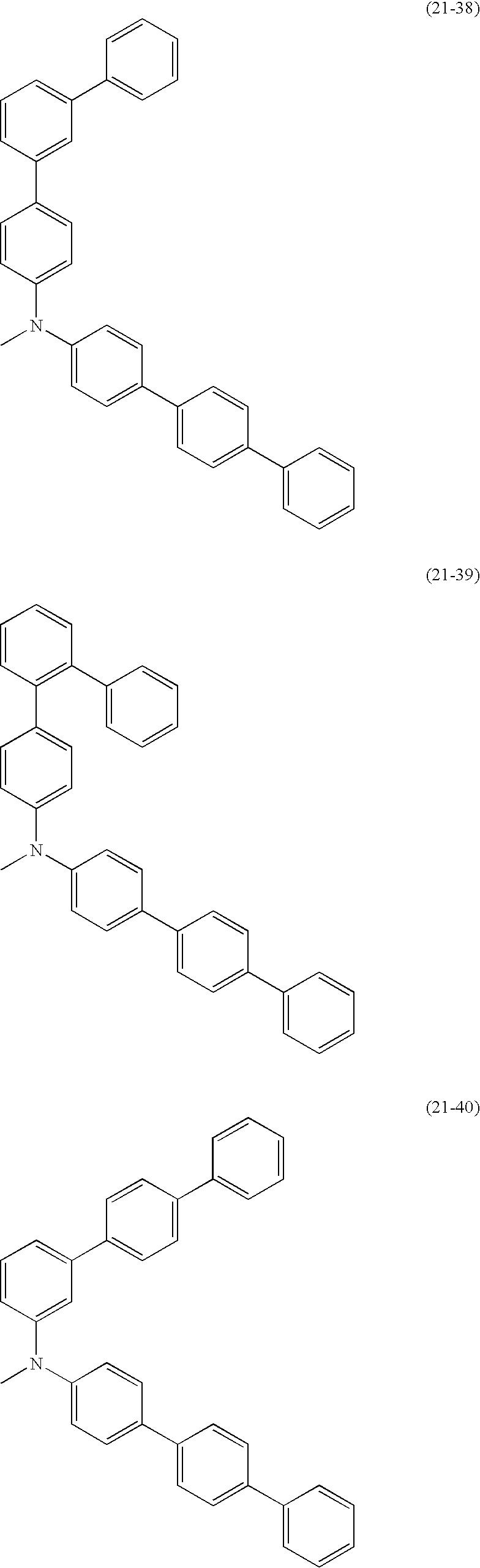 Figure US08178216-20120515-C00026