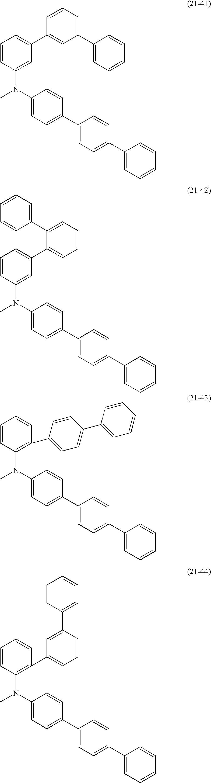 Figure US08178216-20120515-C00027