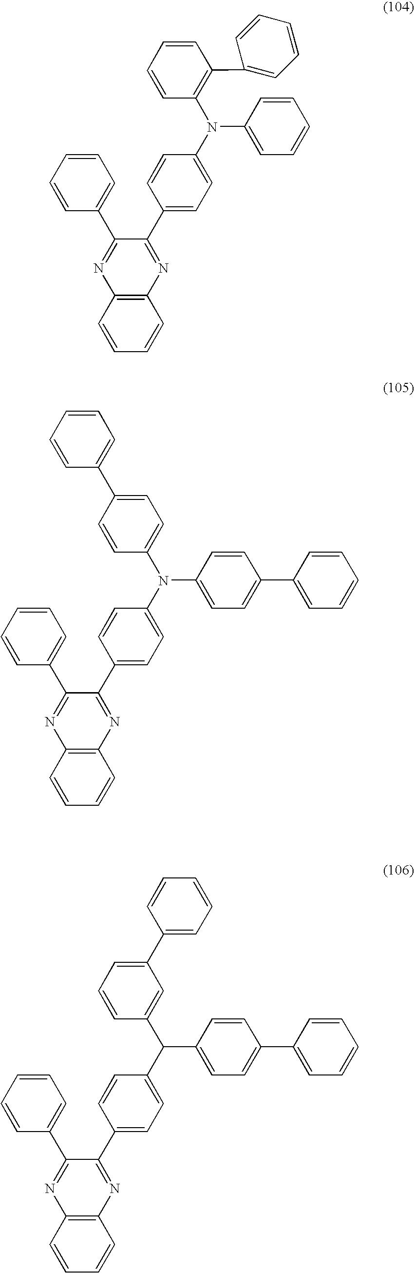 Figure US08178216-20120515-C00037
