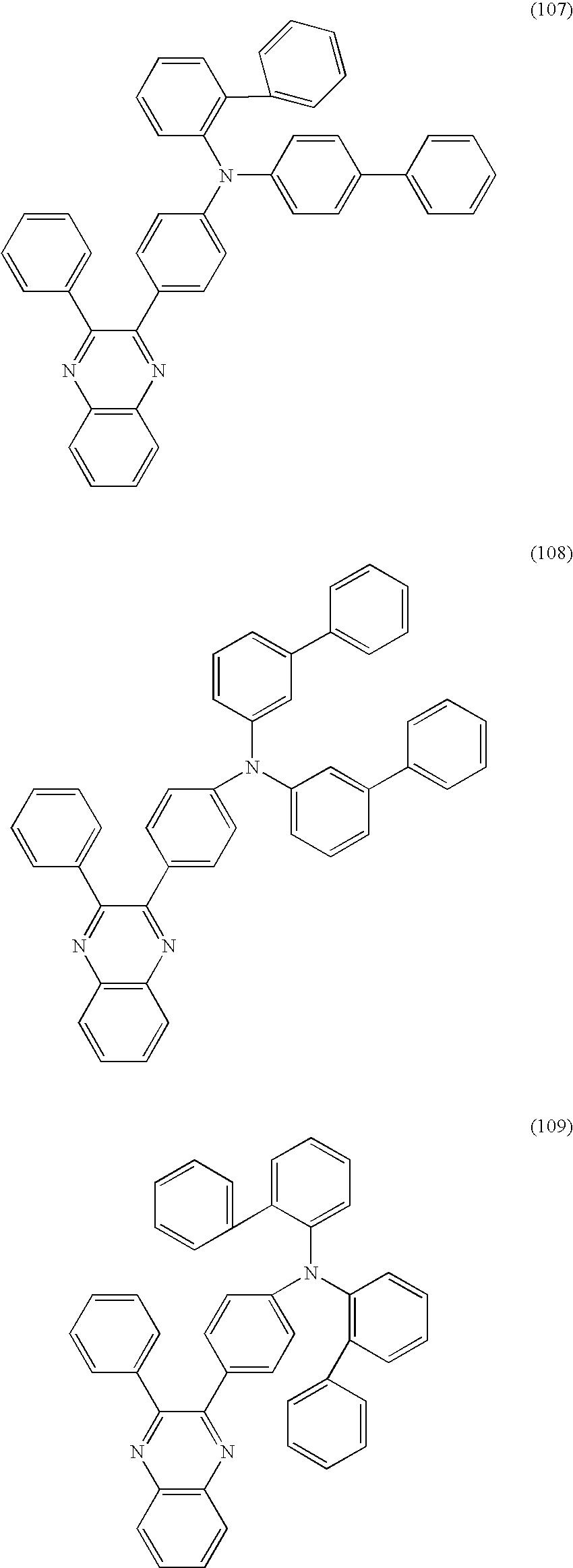 Figure US08178216-20120515-C00038