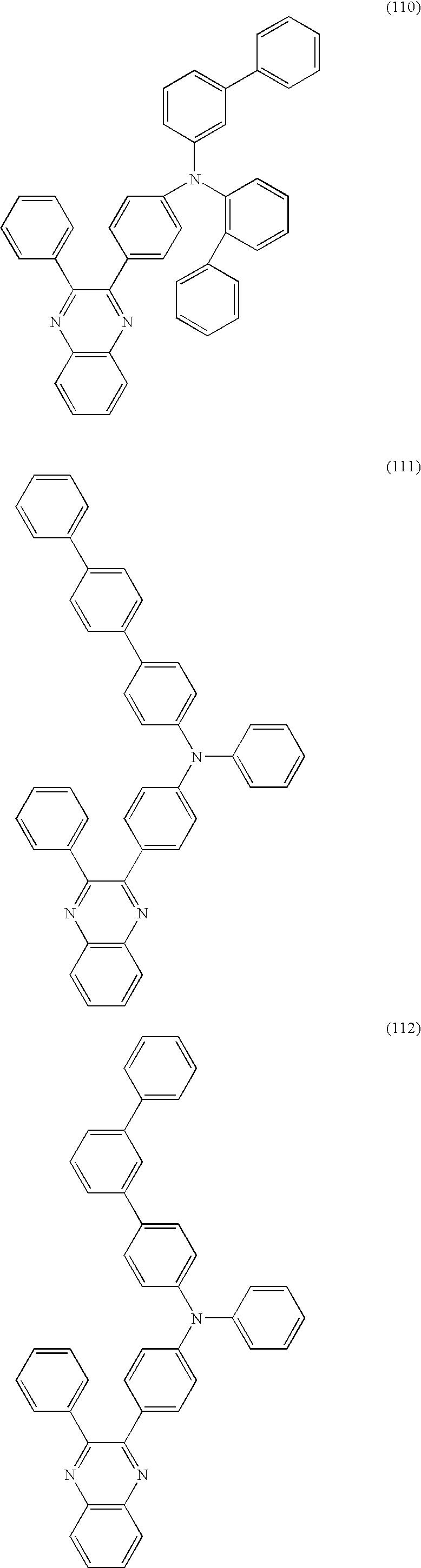 Figure US08178216-20120515-C00039