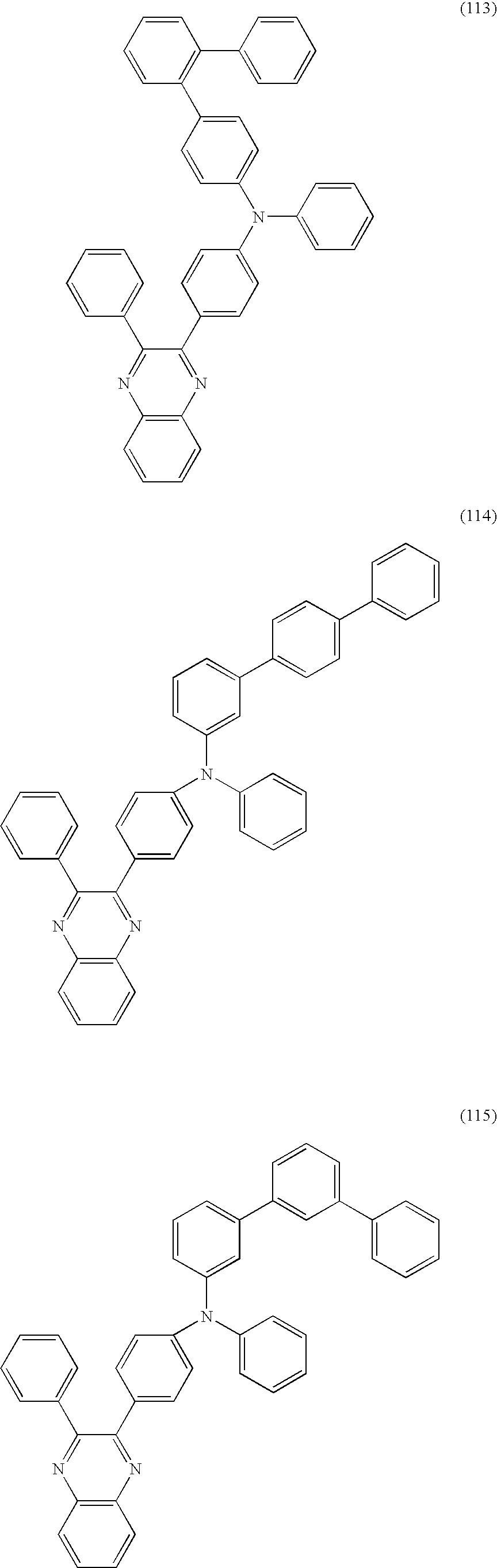 Figure US08178216-20120515-C00040