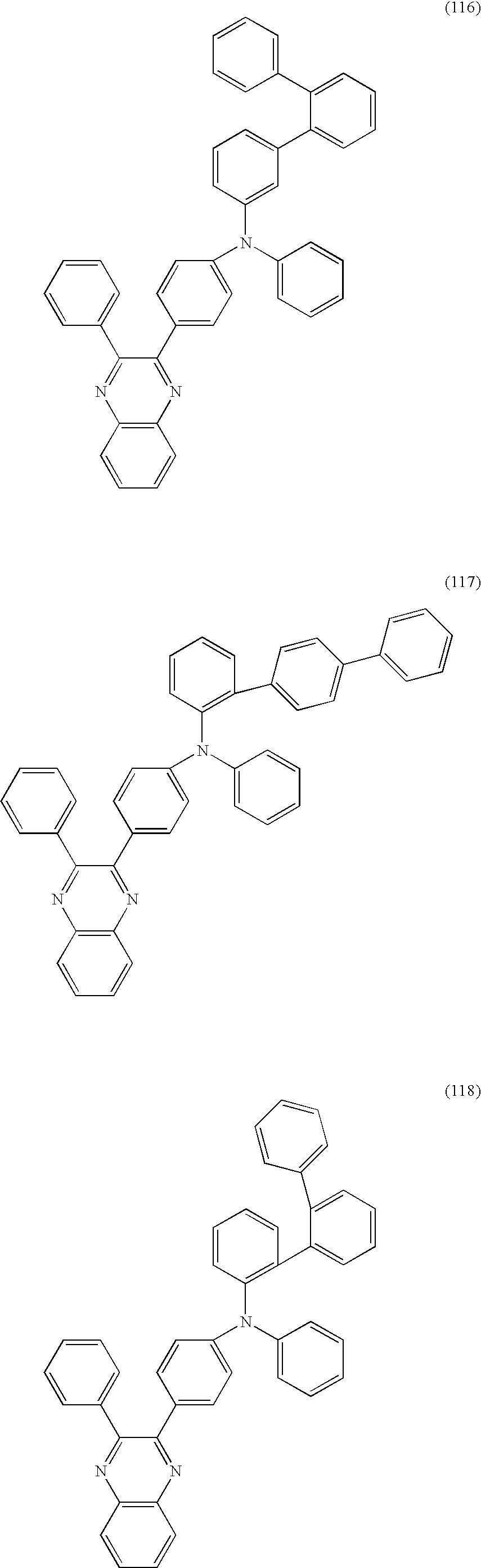 Figure US08178216-20120515-C00041