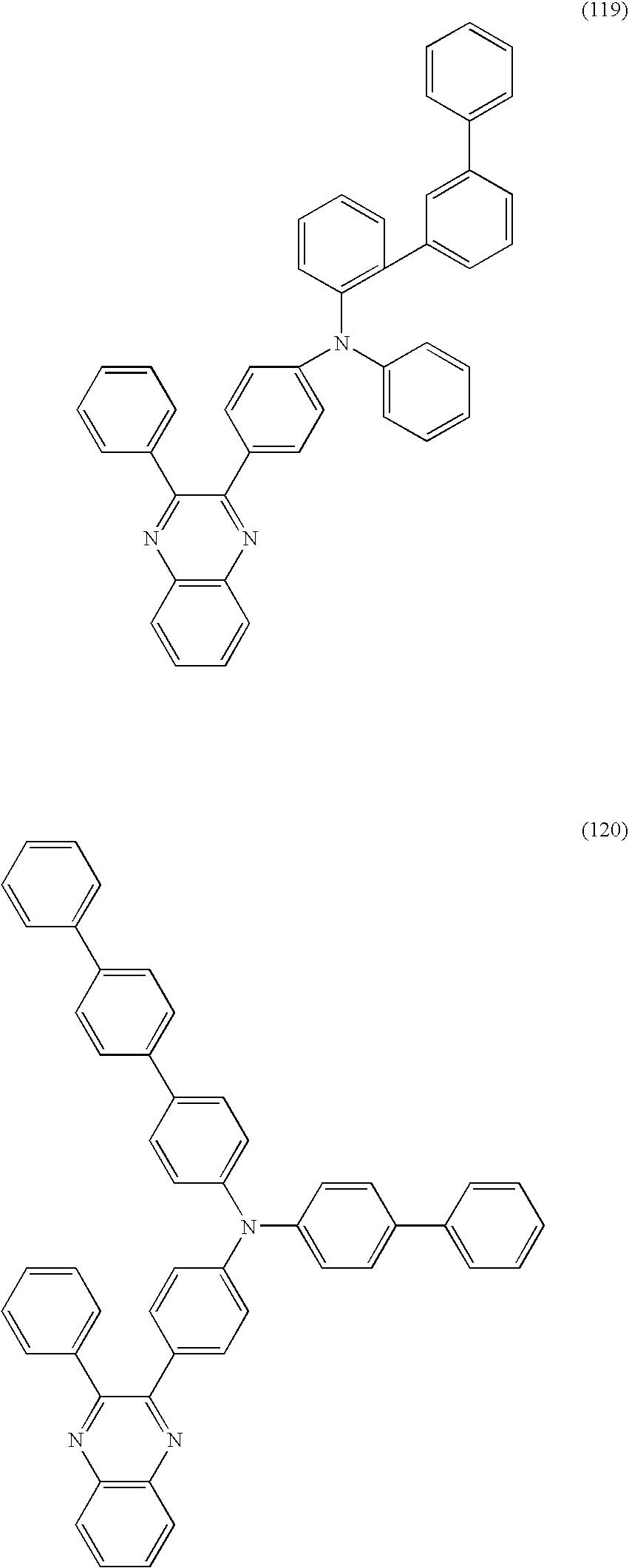 Figure US08178216-20120515-C00042