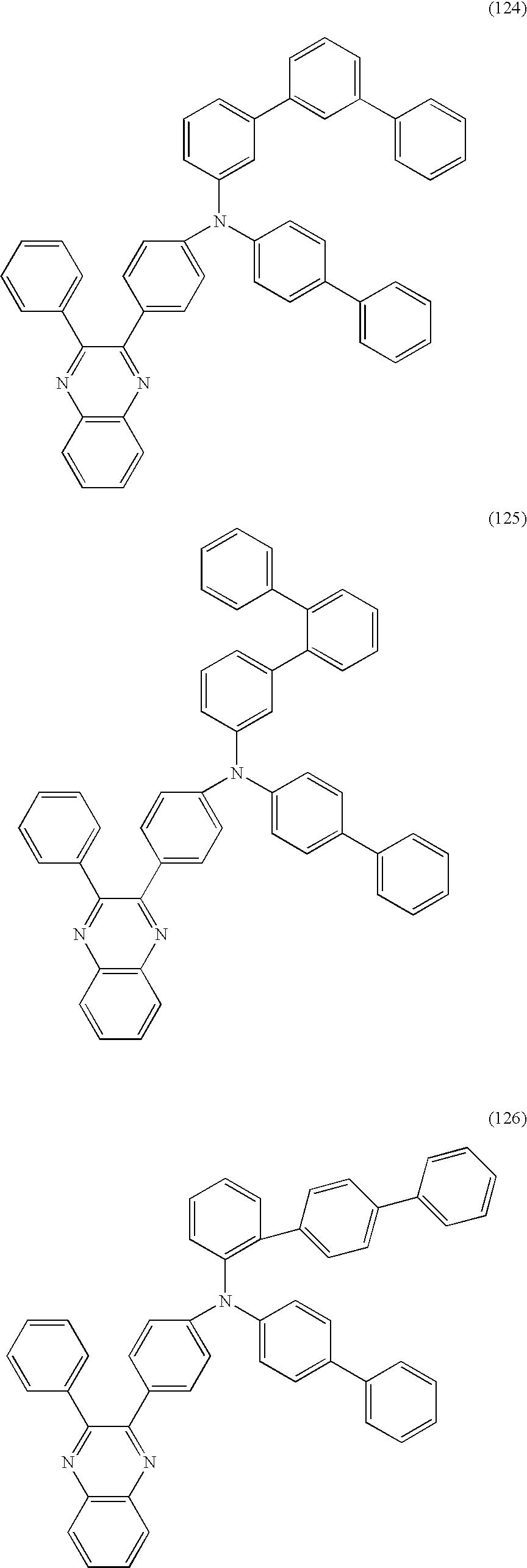 Figure US08178216-20120515-C00044