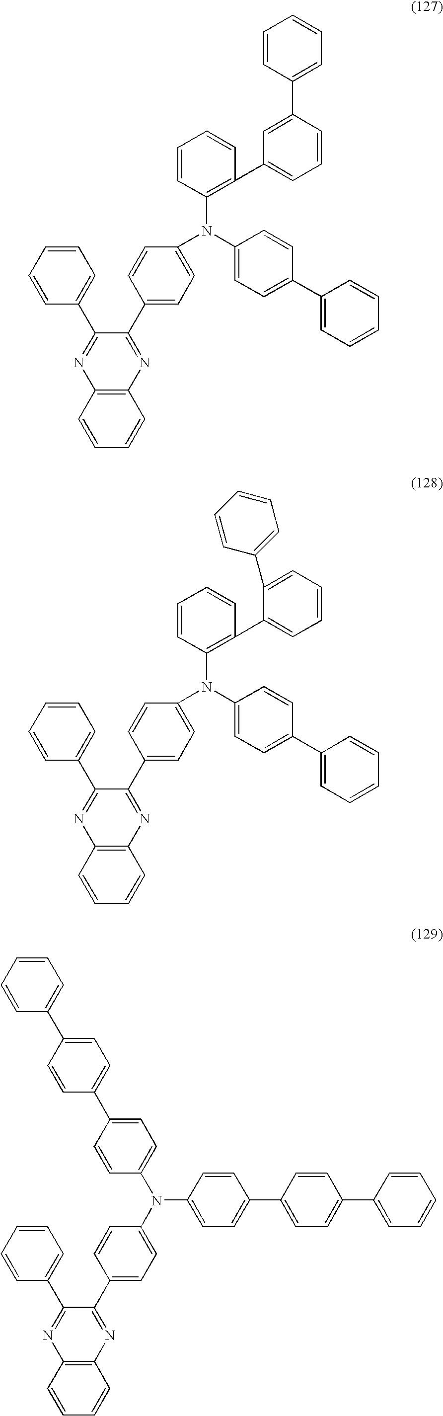 Figure US08178216-20120515-C00045
