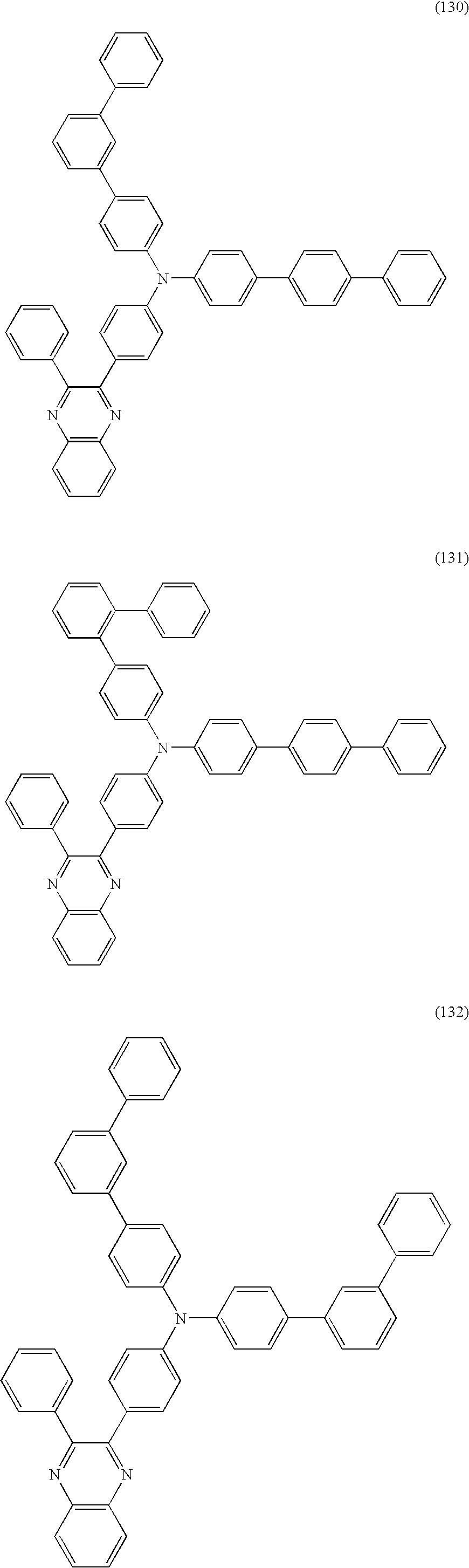 Figure US08178216-20120515-C00046