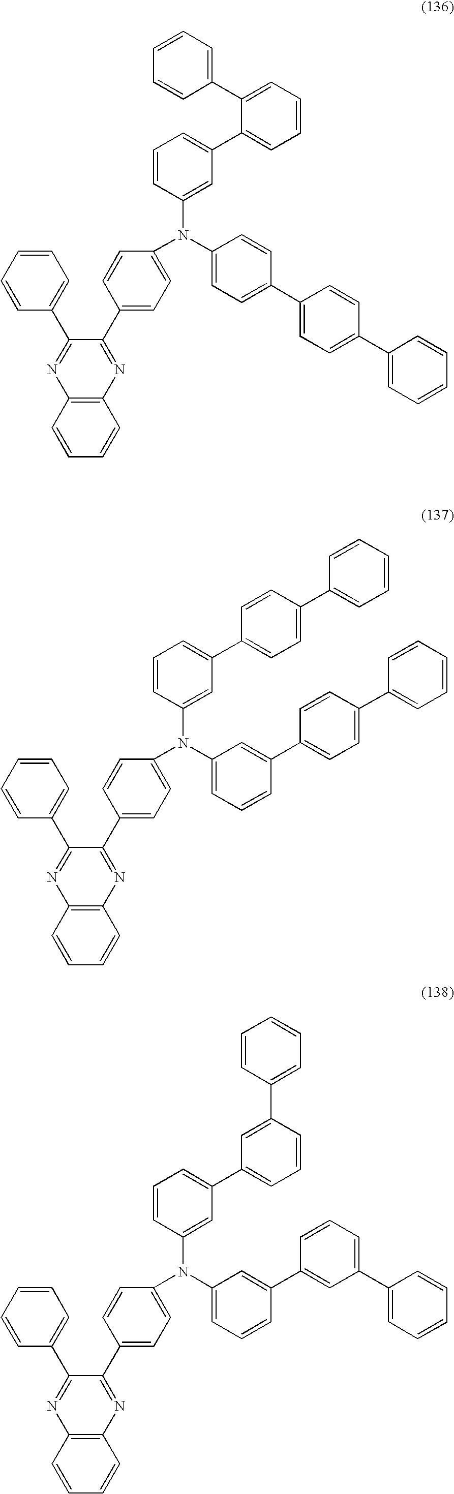 Figure US08178216-20120515-C00048