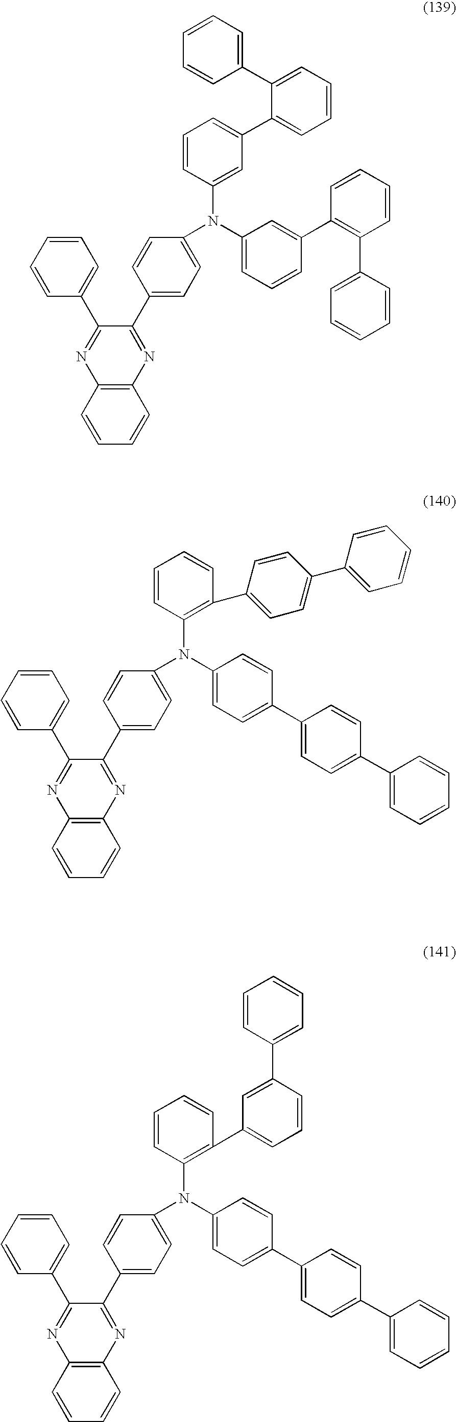 Figure US08178216-20120515-C00049